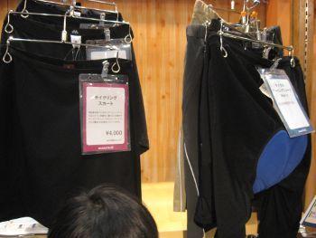 レーパンやスカート
