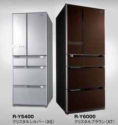 省エネ賞の冷蔵庫、実は不当表示 日立子会社に排除命令