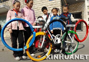 五輪自転車