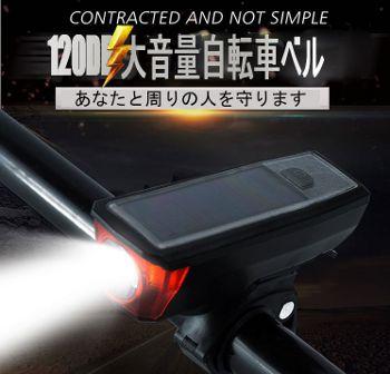 ライト 電子ホーン