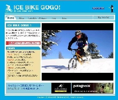 ICE BIKE GOGO ?