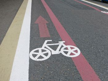 京都を自転車の街に