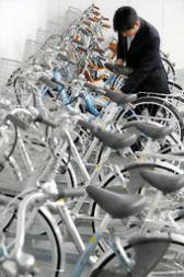 サイクルシェアリング