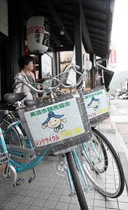 自転車の活用法を探る
