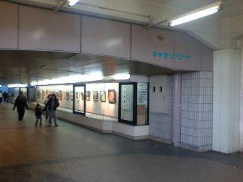 駅の東西を結ぶ地下通路