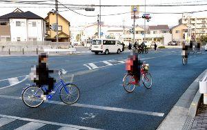 自転車逆走