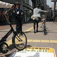 自転車押し歩き区間