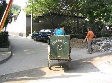道路清掃自転車
