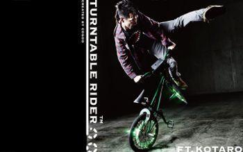 The Turntable Rider, cogoo.jp