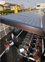 世田谷区では太陽光発電のパネルが接地された駐輪スペースも
