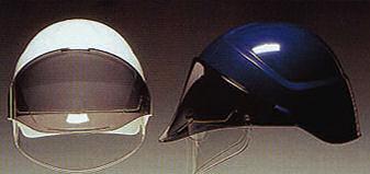 警備員用ヘルメット
