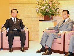 麻生総理と小沢党首