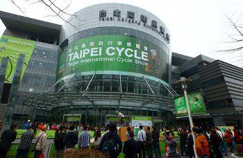 TAIPEI CYCLE, www.taipeicycle.com.tw