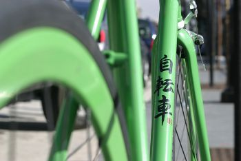 Japanese Bicycle Decal