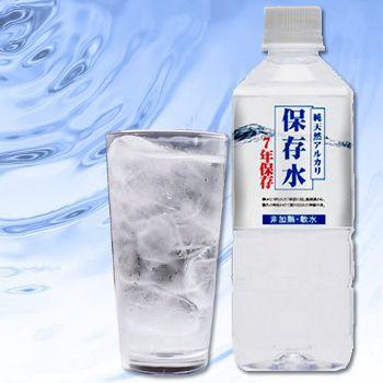 災害備蓄用長期保存水