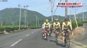自転車活用推進本部