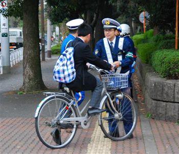 自転車取り締まり