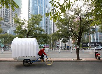 Tricycle House, www.peoples-products.com