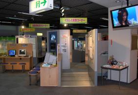 道路博物館