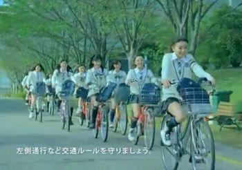 自転車協会のCM