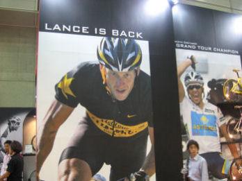 Lance is back.
