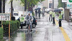 自転車専用の通行帯