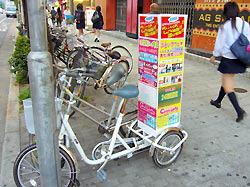 放置自転車広告