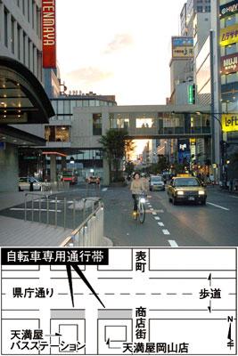 車道に自転車レーンはまだ少ない