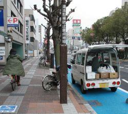自転車道に目立つ駐停車