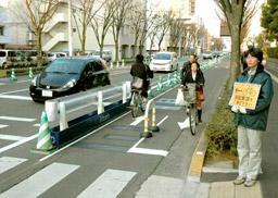 車道に自転車専用レーン