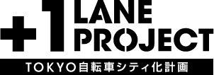 +1 LANE PROJECT