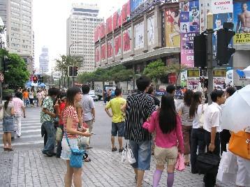 上海中心部