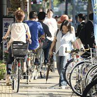 自転車事故、重い賠償責任