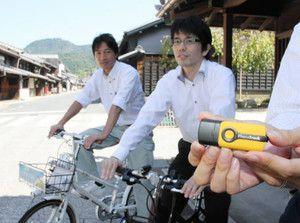 貸自転車でGPS実験
