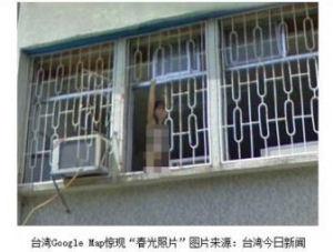台湾では全裸の女性が映り込んでしまった