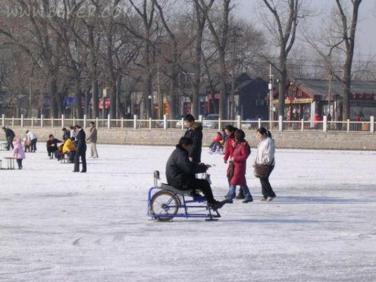 氷上自転車