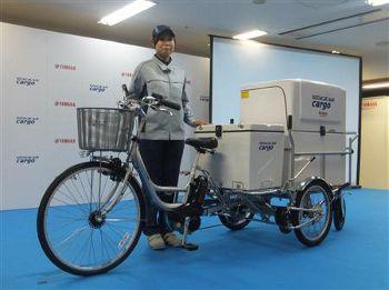 配送業者向け3輪電動アシスト自転車