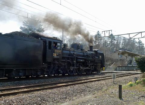 P1440152