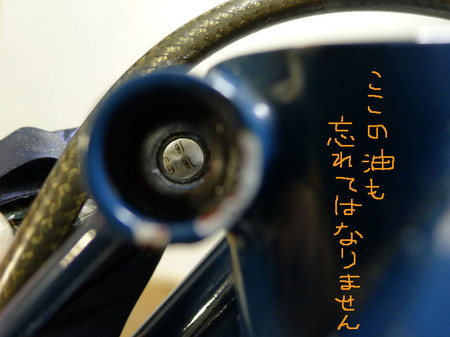 1133bc12.jpg