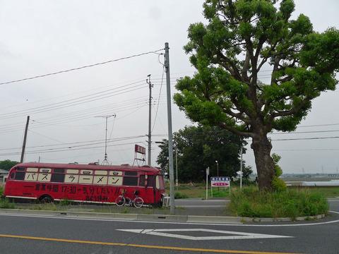 P1400885
