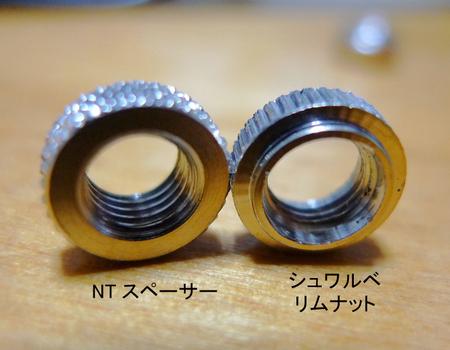 2b54dbd3.jpg