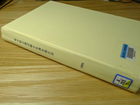 P1420306