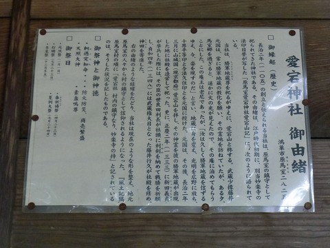 P1400327
