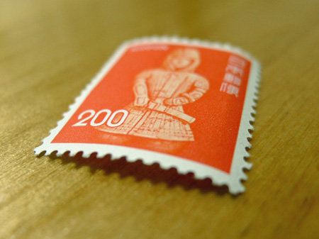 p1230266