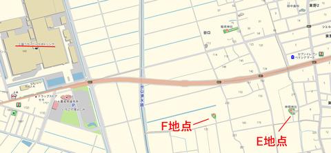 yoshimi2