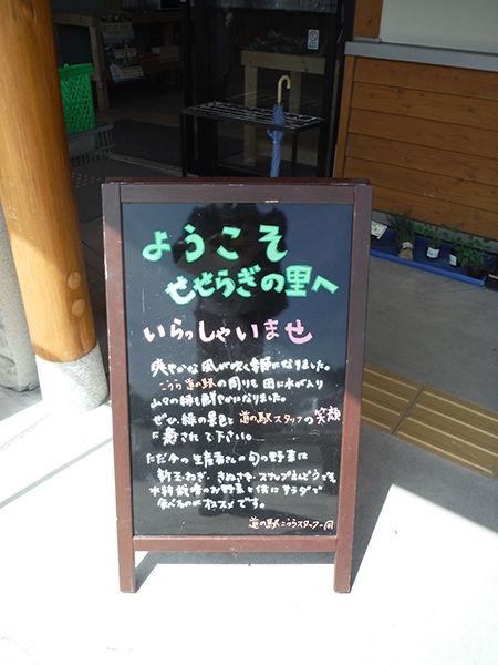 20150517-14