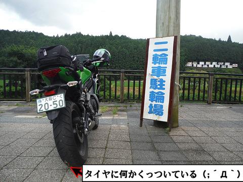 20150621-04