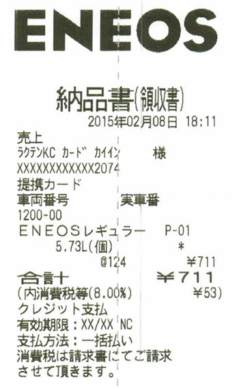 20150208-37