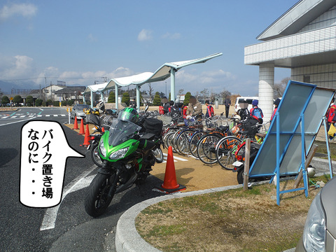 20150314-06