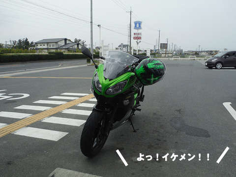 20150419-01